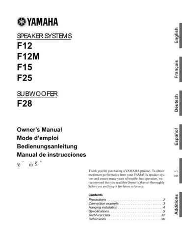 Yamaha F12E Operating Guide by download Mauritron #204677