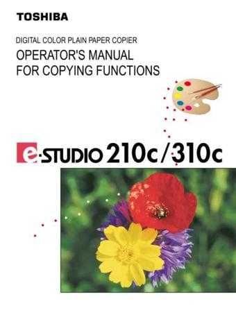 Toshiba Estudio 210c PARTS MANUAL Service Manual by download #139281