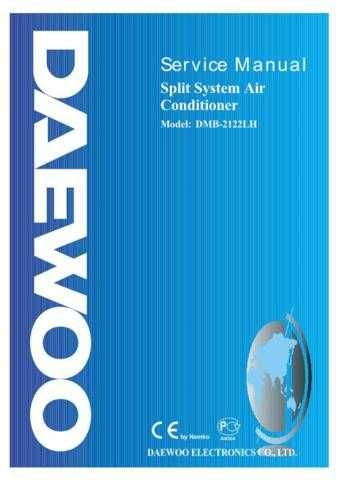 Daewoo DMB-2122LH (E) Service Manual by download #154663