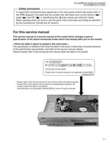 JVC XV-S42SL schm Service Manual by download #156728