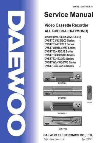 Daewoo ST834 e (E) Service Manual by download #155118