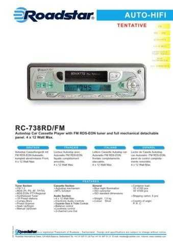 ROADSTAR RC-738RD FM by download #128389