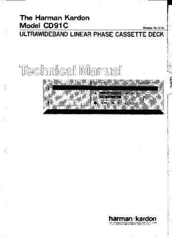 HARMAN KARDON OVERTURE 2 SM Service Manual by download #142826