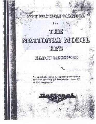 National NATL HFS Service Schematics by download #156869