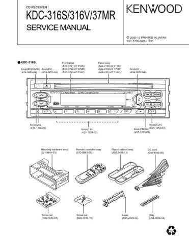 KENWOOD KDC-316S 316V 37MR Technical Info by download #151864