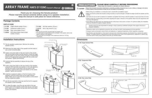 Yamaha HAF33115 EN OM Operating Guide by download Mauritron #204717