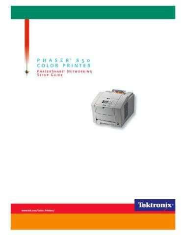 TEKTRONIX PHASER 850 PHASERSHARE NETWORKING SETUP GUIDE by download #153555