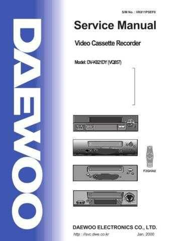Daewoo VQ857 e (E) Service Manual by download #155134