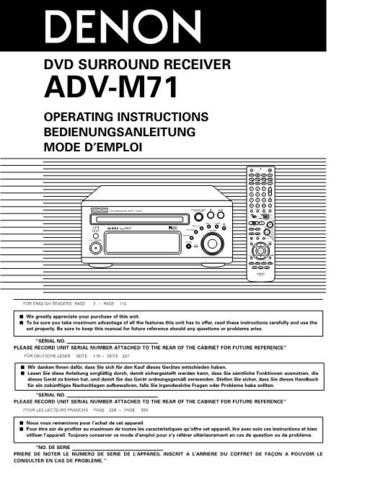 Denon Bed ADV-M71 User Instructions by download Mauritron #204271