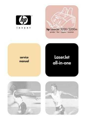 Hewlett Packard 203200M 20- 20 20 Service Manual by download #155200