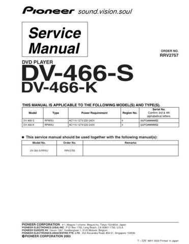 PIONEER DV-466-S Service Manual by download Mauritron #193600