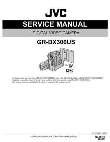 JVC GR-DX300US CDC-1441 by download #155754