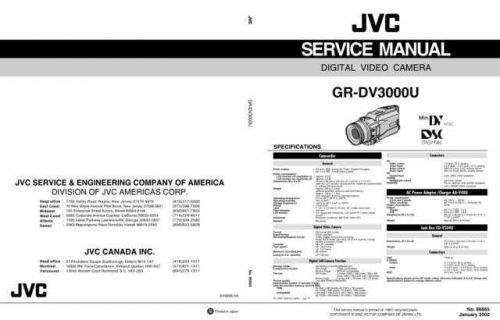 JVC GR-DV3000U CDC-1441 by download #155648