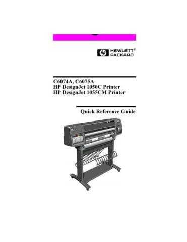 Hewlett Packard DesignJet 201000 20- 20Quick 20Reference 20Guide Service Manual
