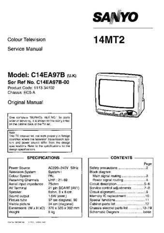 Sanyo SD44HK Manual by download #175477