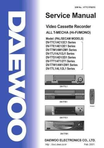 Daewoo SV-834 e (E) Service Manual by download #155123