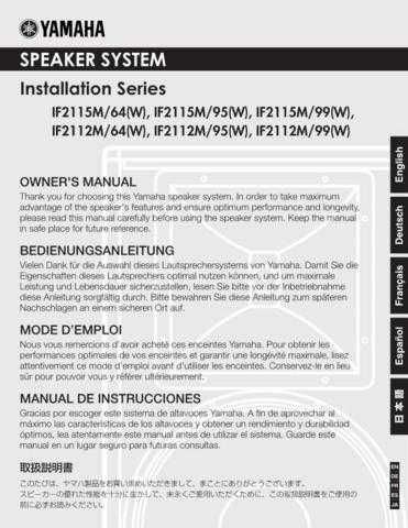 Yamaha IF2115M EN OM E0 Operating Guide by download Mauritron #204737