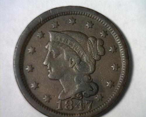 1847 LARGE CENT PENNY VERY FINE+ VF+ NICE ORIGINAL COIN FROM BOBS COIN FAST SHIP