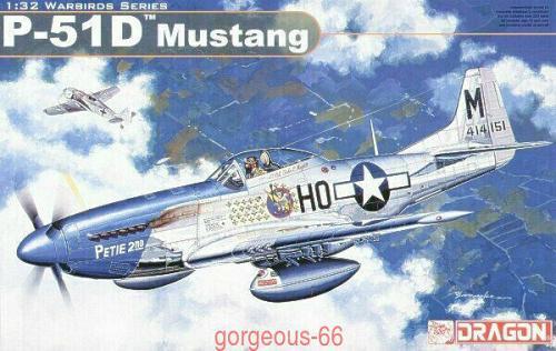 DRAGON 3201 1/32 P-51D Mustang