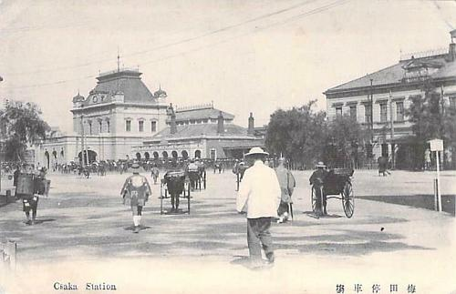 Osaka Train Station Circa 1907 Pre WW II Vintage Japanese Postcard