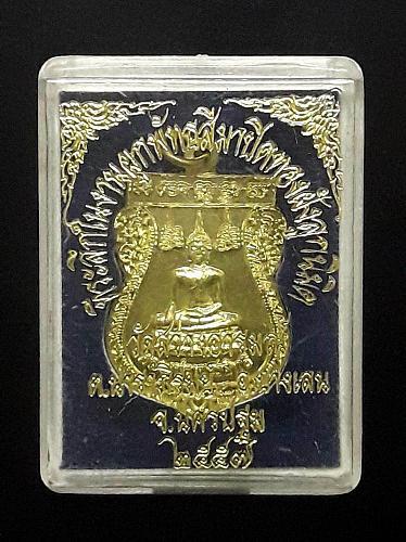 Real Temple Box Gold Plated Buddha Coin Thai Amulet Talisman Luck Charm Thailand