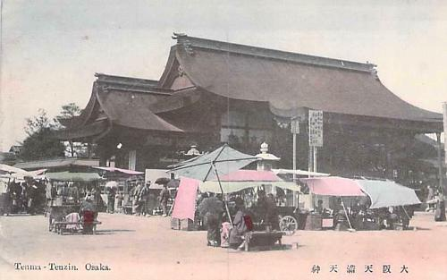 Tenna Tensin, Osaka Hand Tinted Color Vintage Japanese Postcard