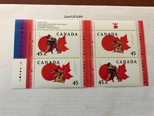 Canada Sumo Basho block 1998 mnh #1