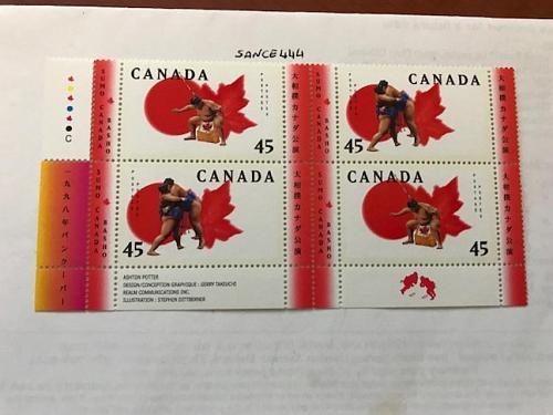 Canada Sumo Basho block 1998 mnh #3