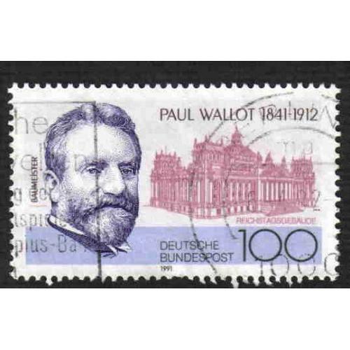 German Used Scott #1653 Catalog Value $.45