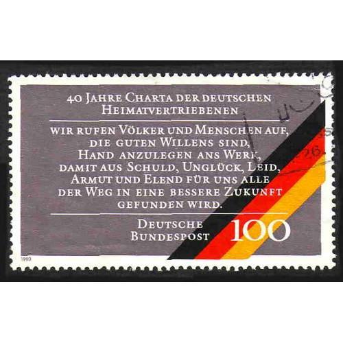 German Used Scott #1608 Catalog Value $.50