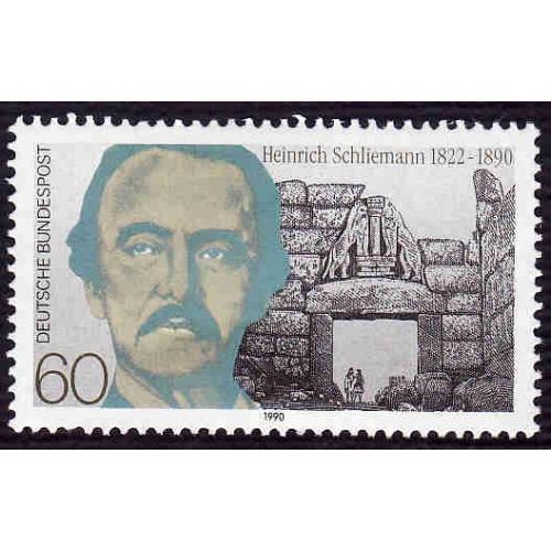 German MNH Scott #1615 Catalog Value $1.25