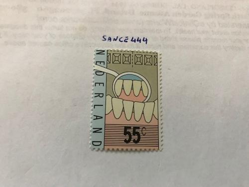 Netherlands Dentists mnh 1977