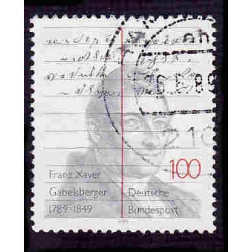 German Used Scott #1579 Catalog Value $.60