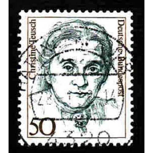 German Used Scott #1480 Catalog Value $.25