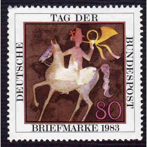German MNH Scott #1405 Catalog Value $1.40