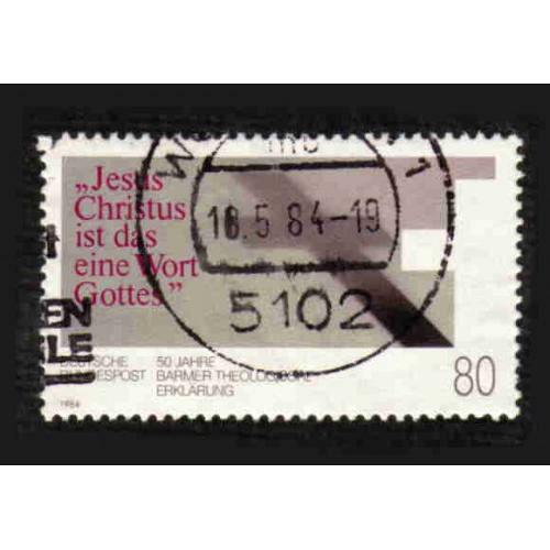 German Used Scott #1419 Catalog Value $.45
