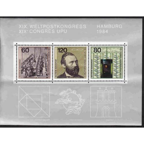 German MNH Scott #1420 Catalog Value $3.00