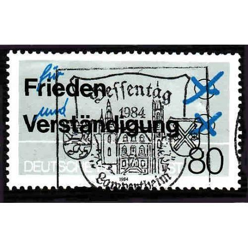 German Used Scott #1431 Catalog Value $.45