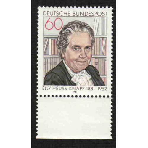 German MNH Scott #1341 Catalog Value $.75