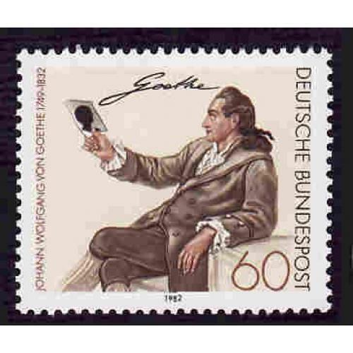 German MNH Scott #1369 Catalog Value $2.25