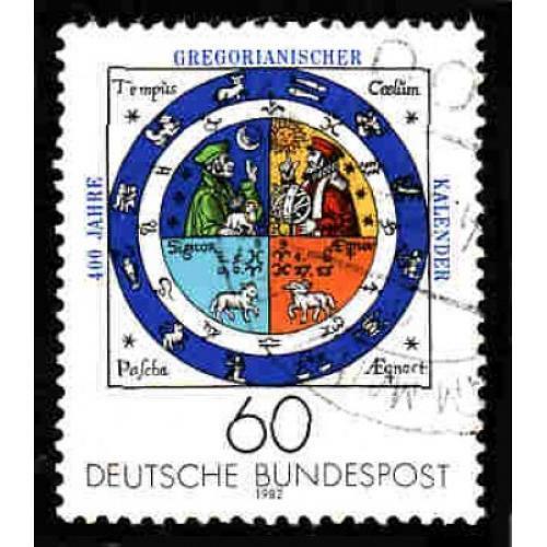 German Used Scott #1383 Catalog Value $.30