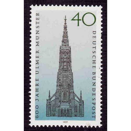 German MNH Scott #1251 Catalog Value $.60