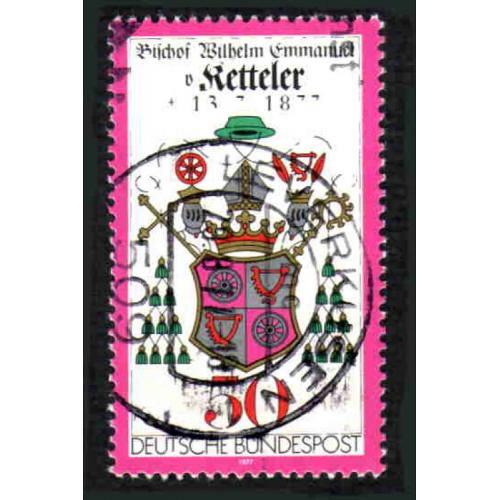 German Used Scott #1255 Catalog Value $.30