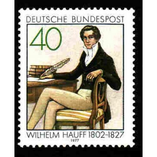 German MNH Scott #1263 Catalog Value $.45