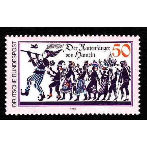 German MNH Scott #1273 Catalog Value $.75