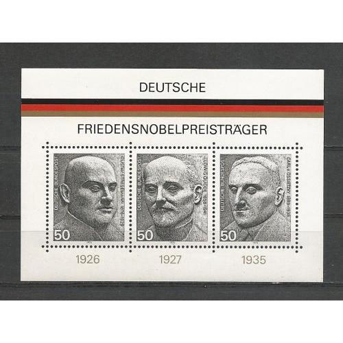 German MNH Scott #1203 Catalog Value $2.40
