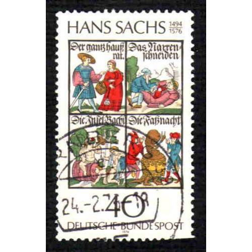 German Used Scott #1206 Catalog Value $.30
