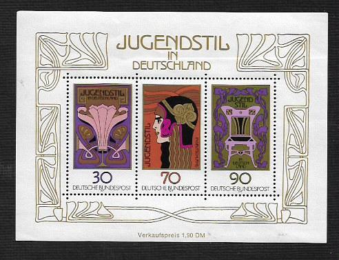 German MNH Scott #1243 Catalog Value $2.50