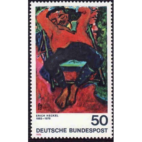 German MNH Scott #1138 Catalog Value $.80