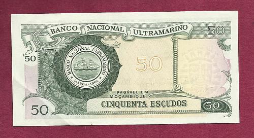 MOCAMBIQUE 50 Escudos 1970 Banknote B0098863 UNC P-116